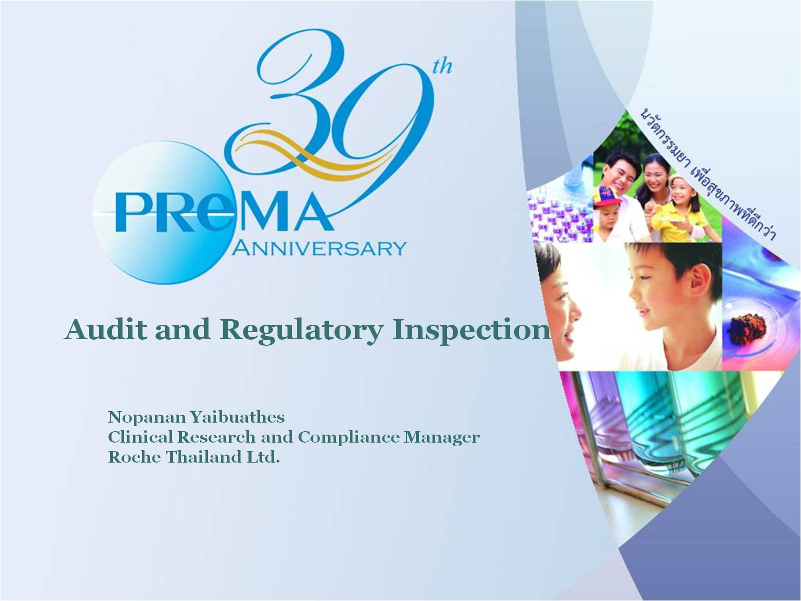 Audit and Regulatory